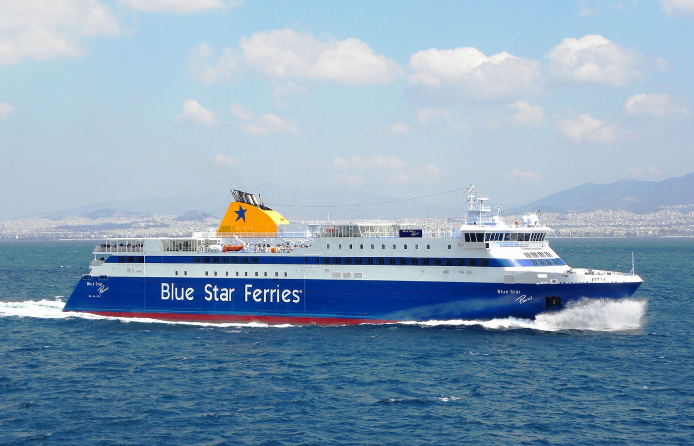 aegean pearl travel - Ferry Tickets